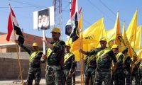 إيران تتنافس مع إيران في العراق