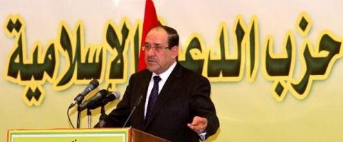 مصدر:حزب الدعوة ينسحب من ائتلاف المالكي