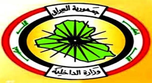 مصدر:وصول وفد الداخلية إلى أربيل