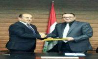 """النقل:توقيع عقد جباية الطائرات العابرة للأجواء العراقية مع منظمة """"الآياتا""""الدولية"""