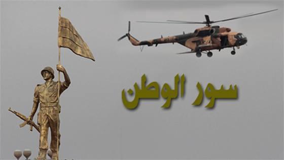 ما لا بد أن يقال في ذكرى تأسيس الجيش العراقي الباسل