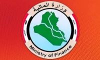 """وزارة المالية:تأخير إقرار الموازنة ليس """"بصالح المواطن"""""""