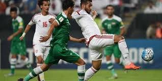 خسارة العراق أمام المنتخب الاماراتي