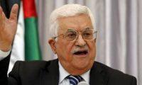 عباس:فلسطين لن تتوقف عن الكفاح حتى إنهاء الاحتلال الإسرائيلي
