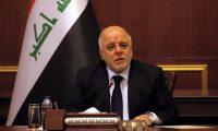 مصدر:العبادي قد يرفض القروض الممنوحة للعراق في مؤتمر الكويت للاعمار
