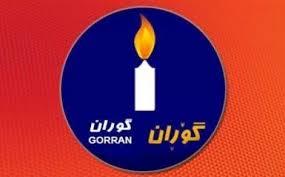 التغيير:لازالت العائلة البارزانية تسيطر على كردستان