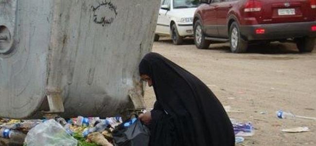العراق يحتفل باستراتيجية الفقر والتشرد