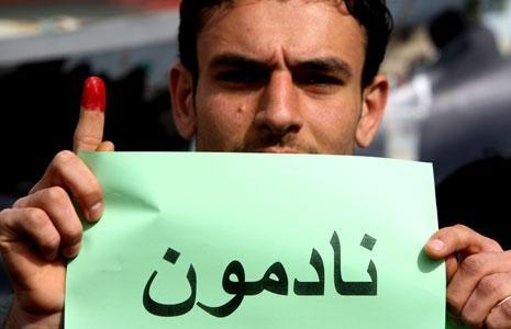 العراقي لا يلدغ من الأنتخابات خمس مرات