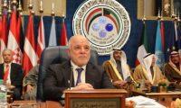 عن أي وحدة يتحدث رئيس الوزراء العراقي؟