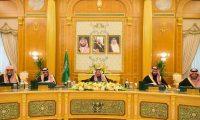 الحكومة السعودية تؤكد على استمرار دعمها للعراق في كافة المجالات