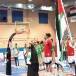 اليوم.. إنطلاق بطولة غرب آسيا لكرة السلة للشباب