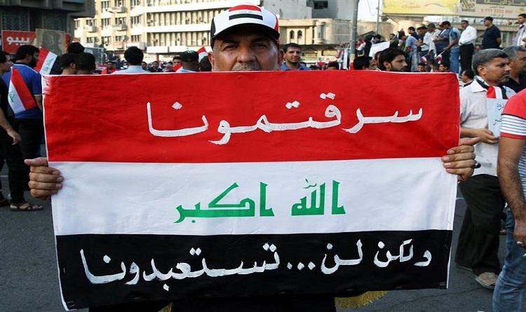العلم العراقي … ما عاد يرفرِف زاهيا ، بعد أن سرقوا ساريته !