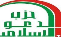 """حزب الدعوة:سندافع عن إيران حتى """"الشهادة""""!"""
