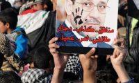 """ائتلاف المالكي:قائمتنا الانتخابية تضم """"رموز النزاهة"""" في مقدمتهم خالد العطية وخلف عبد الصمد!!"""