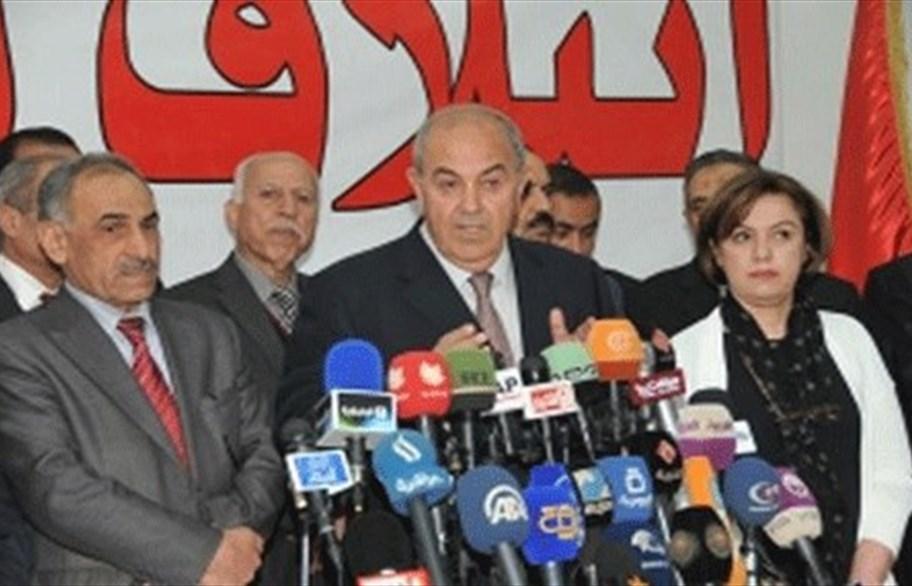 ائتلاف الوطنية:الفاسدين من افشلوا مؤتمر الكويت لاعمار العراق