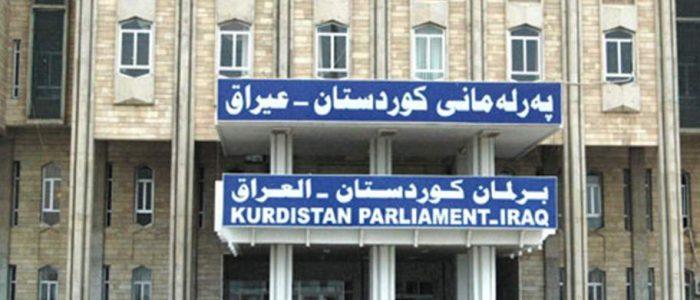 نزاهة برلمان كردستان تتهم حكومة بارزاني بالفساد