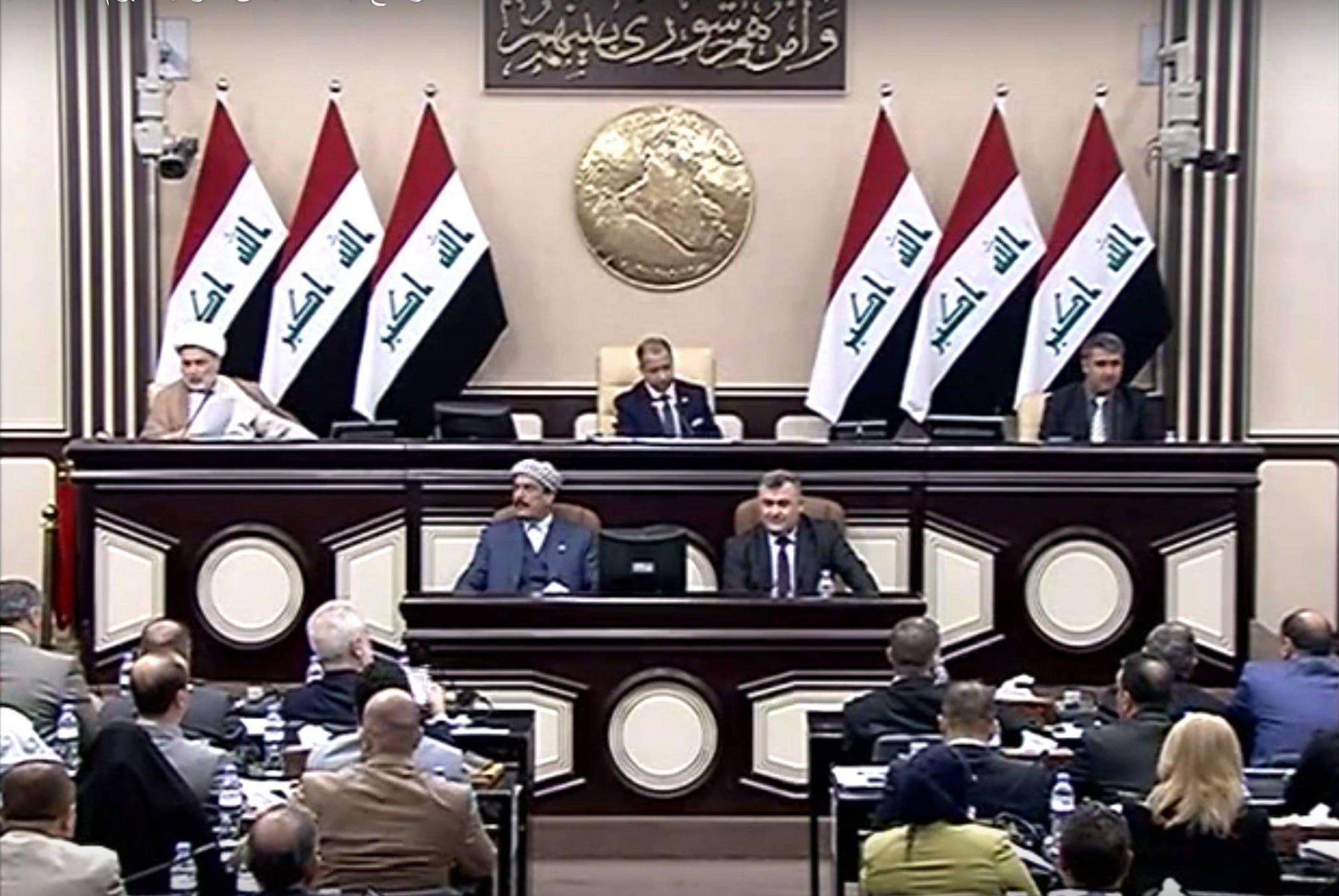 عن البرلمان العراقي المسلح الجديد