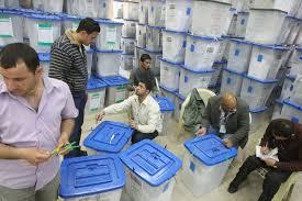 صحيفة:قوائم المرشحين ستمر عبر 4 فلاتر للتدقيق