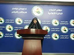 """ائتلاف المالكي:مؤتمر الكويت """"إهانة للشعب العراقي""""!!"""