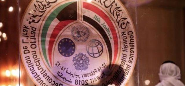 السليمانية تحتج على العبادي من خلال مؤتمر الكويت