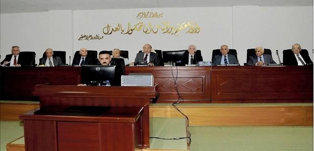 المحكمة الاتحادية :لايجوز الطعن في موازنة 2017