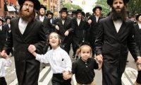 الشخصية اليهودية بين المواطنة والتهميش