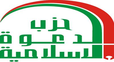 نواب حزب الدعوة يتحالفون مع (الفتح)