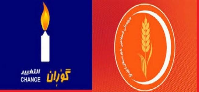 التغيير والاسلامية الكردستانية:الحوار الطريق الأمثل لحل الخلافات بين بغداد وأربيل