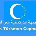 الجبهة التركمانية تدعو إلى تطهير طريق بغداد كركوك من العناصر الإرهابية