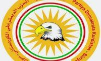 حزب بارزاني:كفى توزيع المناصب السيادية وفق الطائفة والمكون