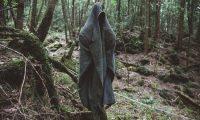 """""""غابة الانتحار"""" اليابانية"""