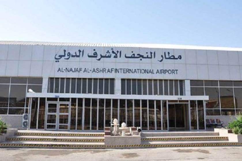 المدى:مطار النجف خارج سيطرة الحكومة الاتحادية