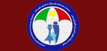 حقوق الإنسان في كردستان ترفض تسليم أي موقوف سياسي الى إيران أو تركيا