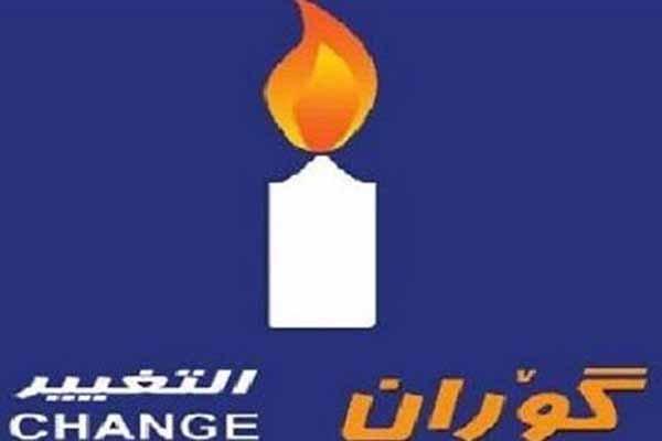 """التغيير:القضاء في الإقليم """"لعبة"""" بيد العائلة البرزانية"""