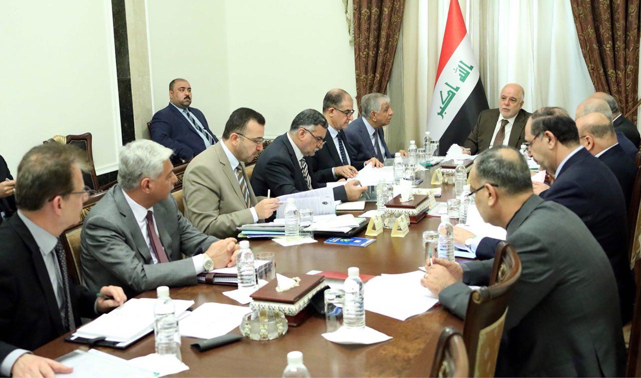 الطاقة الوزارية توافق على عقد استخراج النفط الخام من حقل شرقي بغداد