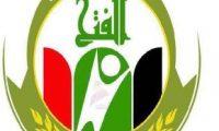 تحالف العامري:تصريحات مسعود العنصرية أصبحت ورقة محروقة
