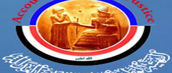المدى:تشكيل لجنة لإعادة 600 ألف عقار للدولة استولت عليها الأحزاب