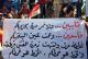 """حقوق الإنسان:المواطن العراقي """"مُهان"""" من قبل دكاكين الأحزاب"""