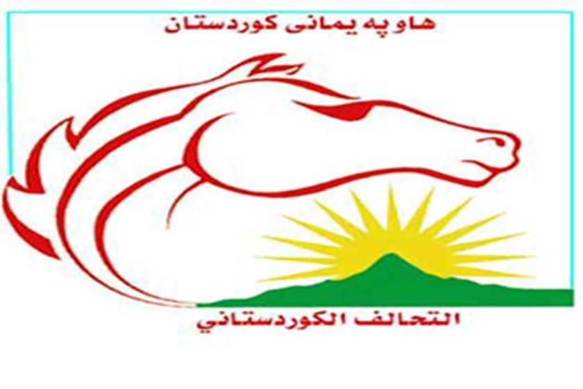 التحالف الكردستاني يدعو نوابه والوزراء ومعصوم الانسحاب من البرلمان والحكومة