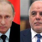 مصادر:صفقة أسلحة روسية للعراق