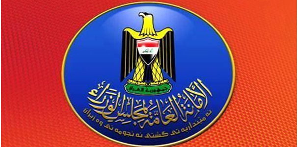مجلس الوزراء يقرر الانفتاح على دول الخليج العربي