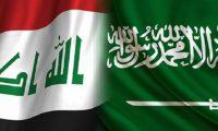 واشنطن بوست:تحسن العلاقات العراقية السعودية تؤذن بحقبة جديدة للمنطقة