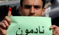 فوضى الانتخابات في العراق