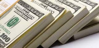 مسؤول أمني:إدراج شركة عراقية للتحويل المالي  ضمن قائمة الإرهاب