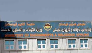 الاوقاف الكردستانية تحذر استغلال الاماكن الدينية للدعاية الانتخابية