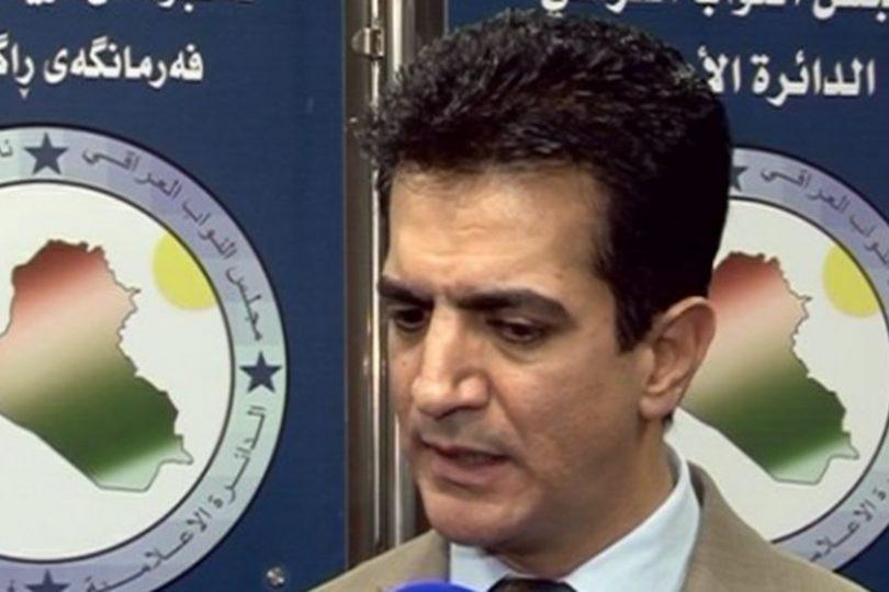 استقالة النائب مسعود حيدر من كتلة التغيير