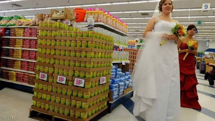 "حفل زفاف وسط ""سوبر ماركيت"""