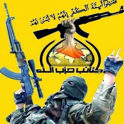 كتائب حزب الله: القوات الأمريكية ستكون تحت رحمة صواريخنا