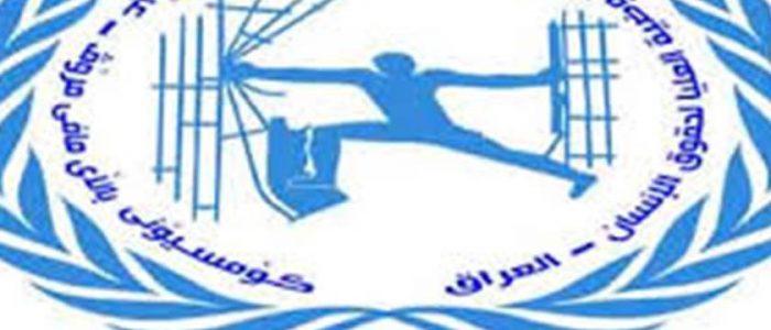 حقوق الانسان العراقي تحذر من تزوير نتائج الانتخابات