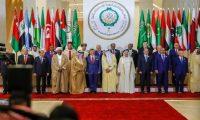 البيان الختامي لقمة القدس:إدانة لتدخلات إيران في دول المنطقة وتعزيز العمل العربي المشترك